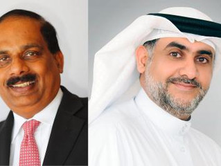 """Al Salam Bank-Bahrain and AFS offering """"Al Rateb"""" - the first cashless payment service in"""