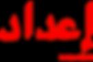 Edad logo 2.png