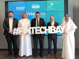 البحرين تستضيف مؤتمر «InsurByte» لتكنولوجيا التأمين في يونيو القادم
