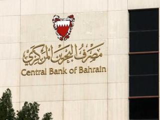 Bahrain's Central Bank Launches Sandbox for Crypto Companies