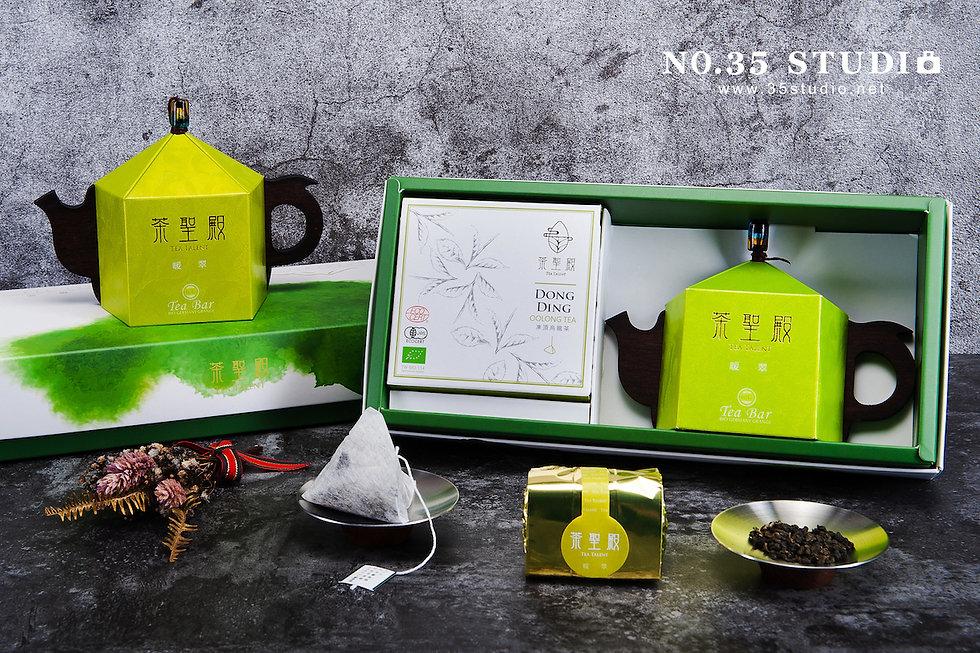 35studio,茶聖殿,茶葉禮盒,美食攝影,年節禮盒攝影,商品情境攝影,商業攝影,商品攝影,台北市攝影棚,商攝,產品攝影,商品形象,commercial food photography