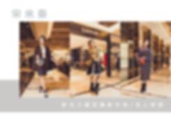 2020商業攝影作品排版-15.jpg