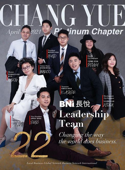 BNI Leadership Team 22th.jpg