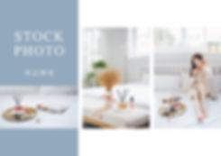 2020商業攝影作品排版-02.jpg