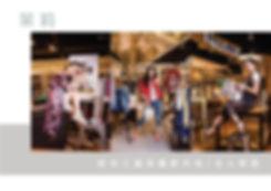 2020商業攝影作品排版-16.jpg