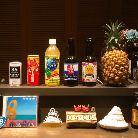 35studio|5月8日,沖繩不能停|