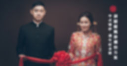 35studio,参拾伍號攝影棚,台北自助婚紗推薦,台北婚紗推薦,棚拍婚紗,婚紗優惠折扣,中式婚紗,龍鳳褂,韓風,小資婚紗,避暑婚紗,攝影婚紗工作室