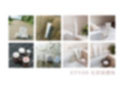 2020商業攝影作品排版-18.jpg