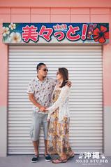 35studio沖繩輕婚紗-2.jpg