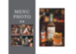 2020商業攝影作品排版-09.jpg