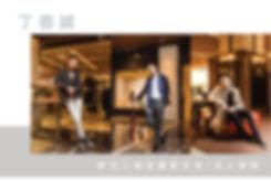 2020商業攝影作品排版-22.jpg