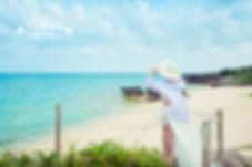 旅拍沖繩婚紗 | 35studio | 参拾伍號攝影棚|台北自助婚紗推薦|與論島|沖繩自駕公路旅拍|導遊式玩拍攝影團隊|沖繩島|宮古島|石垣島|久米島|美式婚紗|海島|渡假風|海外婚紗
