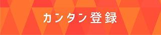 button_agent_edited.jpg