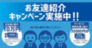 friend_referral.jpg