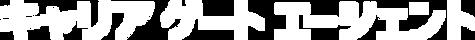 careergateagent_logo_last.png