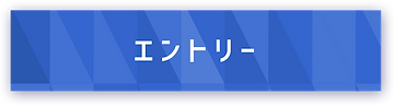 button_entry.png