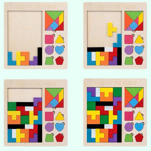 3-in-1 Puzzle