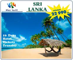 Sri Lanka ap