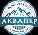 Aqualer-logo.png