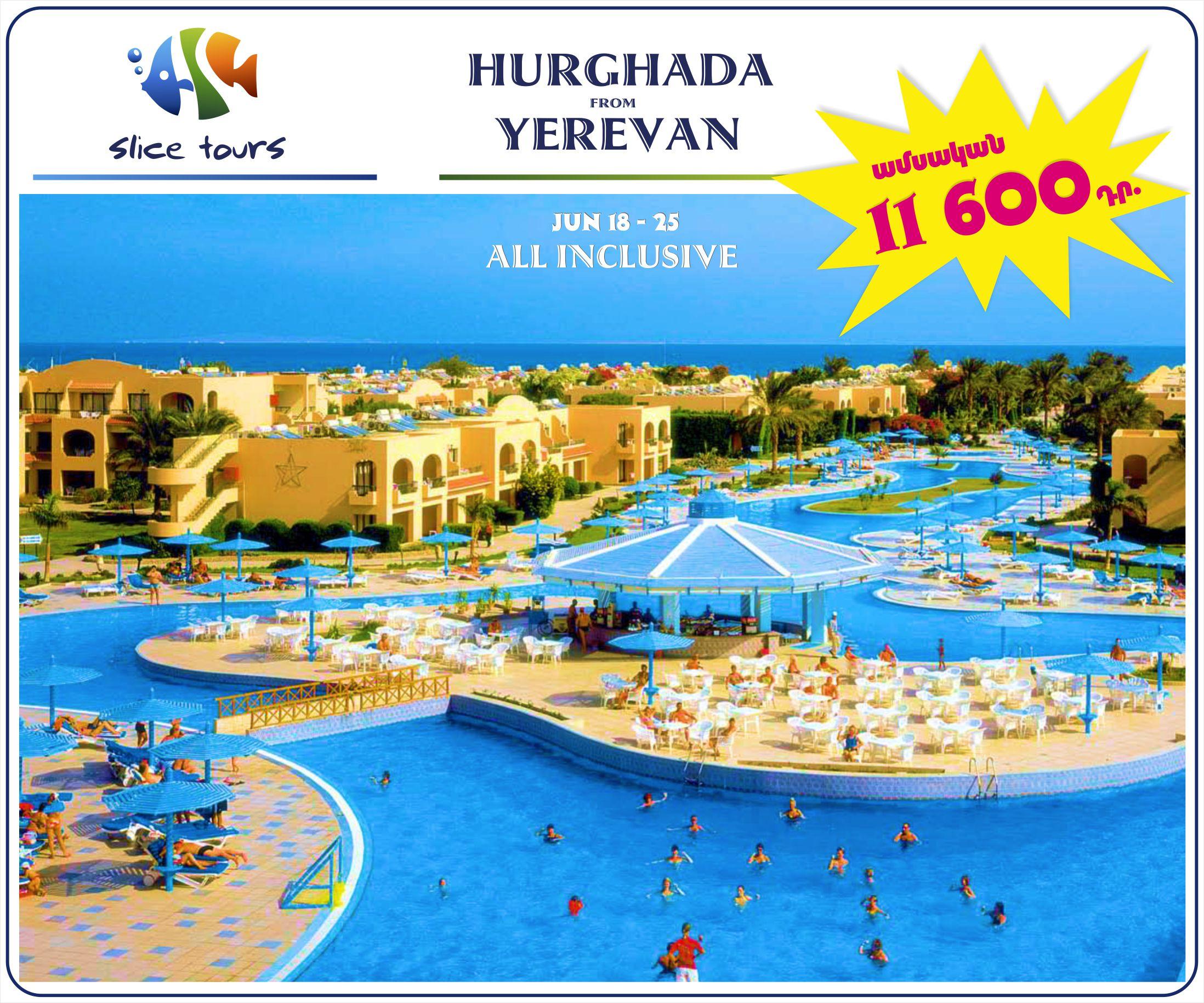 Hurghada 11600