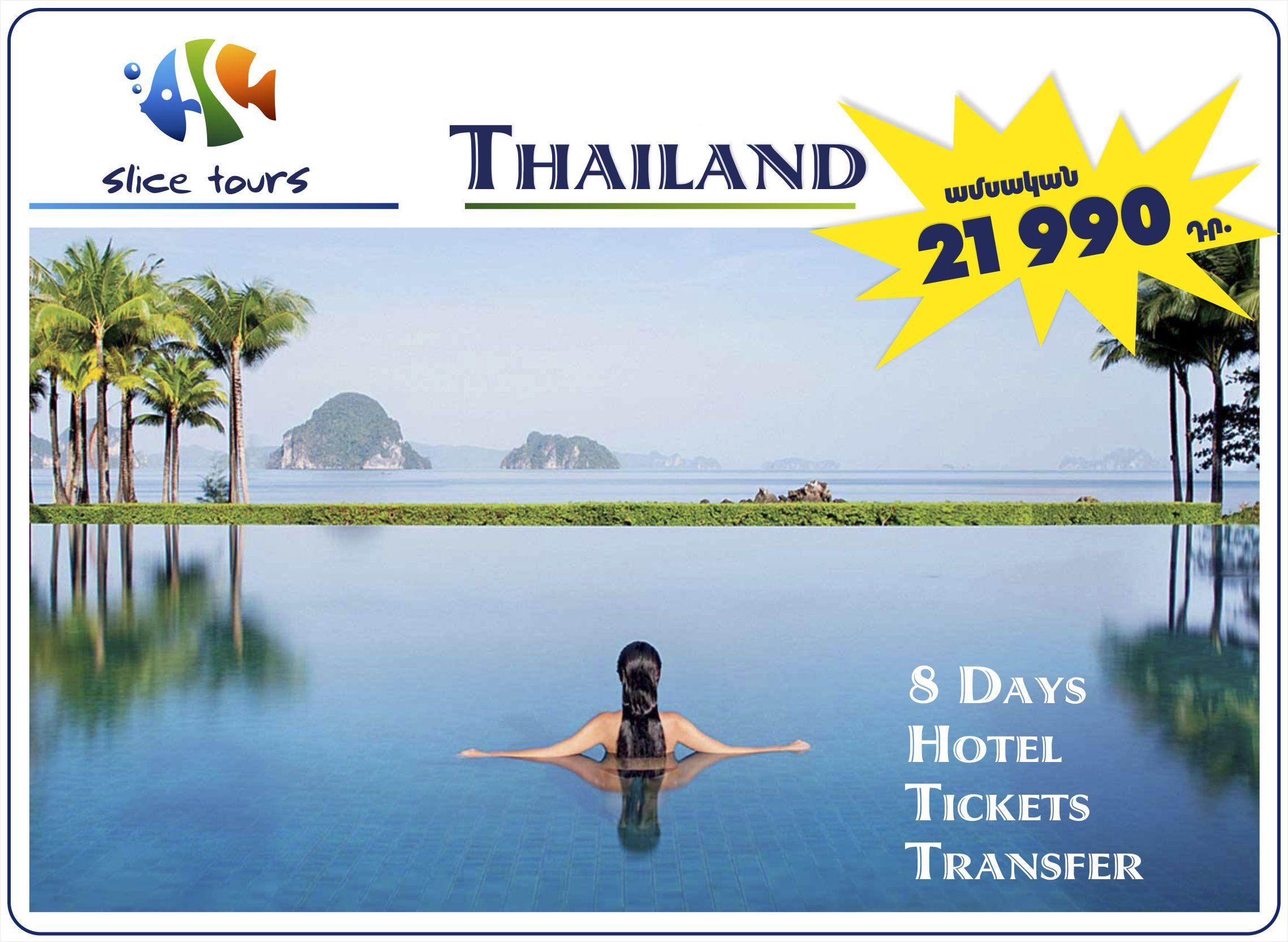 Thailand ap