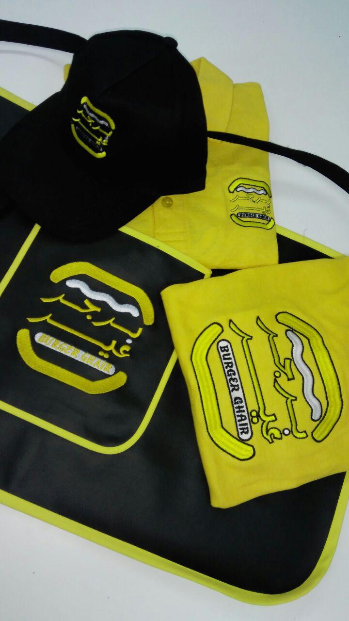 Burger Ghair