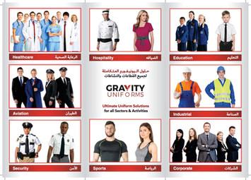 Uniforms Supplier in UAE