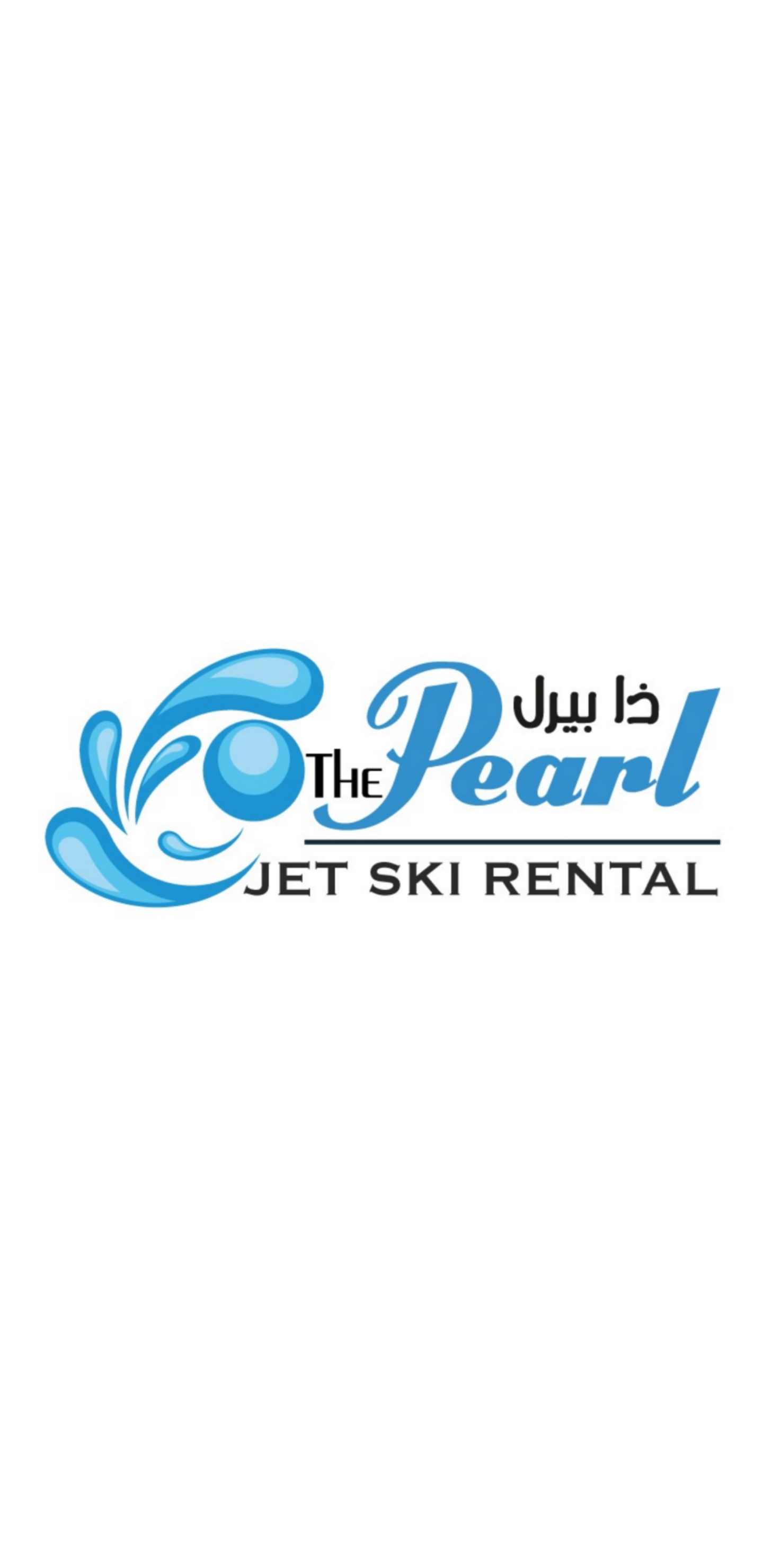 The Pearl Jet Ski Rental