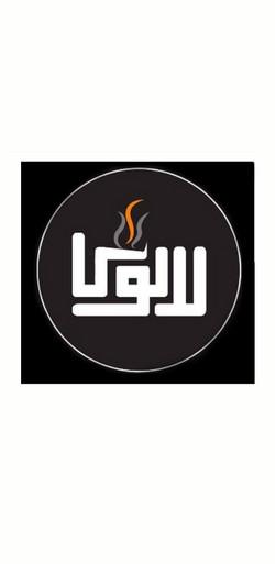 Uniforms supplier in Sharjah