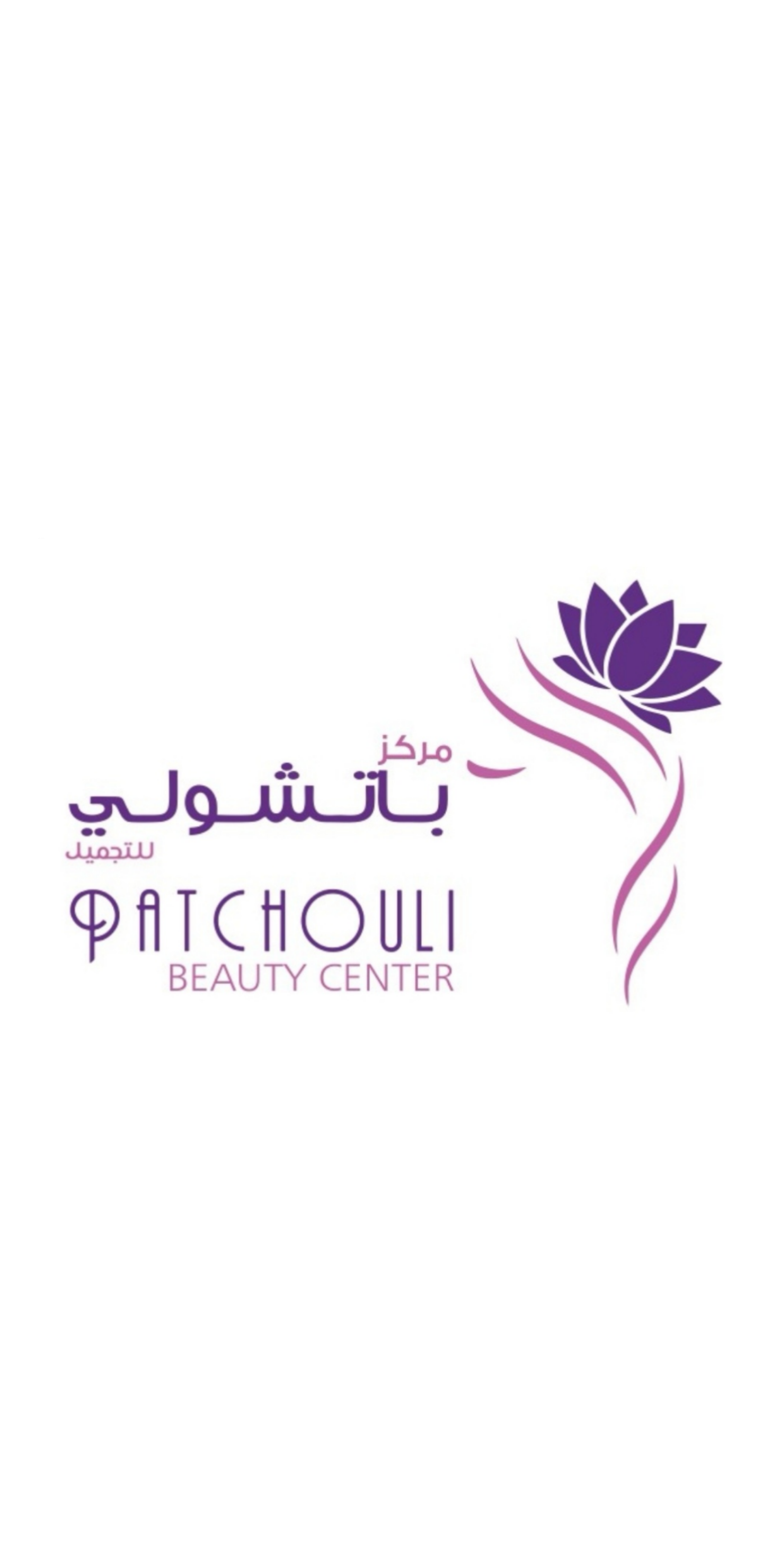 Patchouli Beauty Center