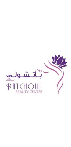 Patchouli Beauty Center