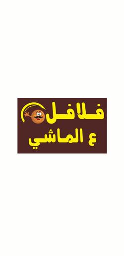 Uniforms supplier in Abudhbai