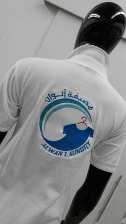 Alwan Laundry