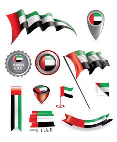 UAE Promotional Items