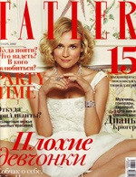 TATLER October 2008.jpg