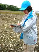 行徳野鳥観察舎友の会 調査や研究