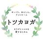 トツカヨガ (1).png