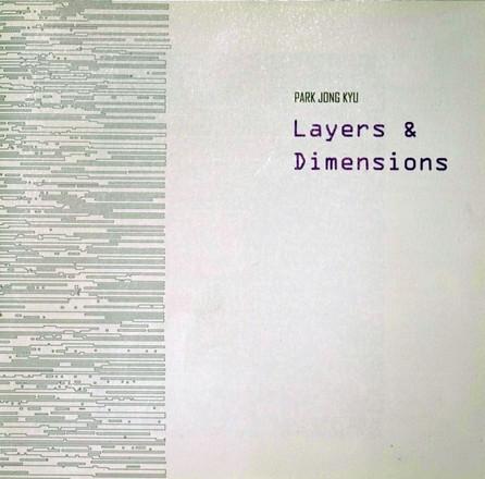 Layers&Dimensions.jpg