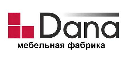 Мебельная фабрика «ДАНА»