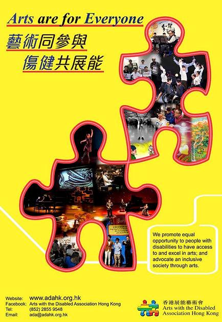 Concert Programme booklet.jpg
