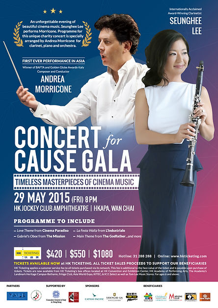 Concert for Cause Gala Poster.jpg