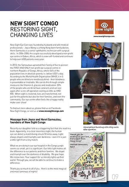 Childrens Medical Foundation.png