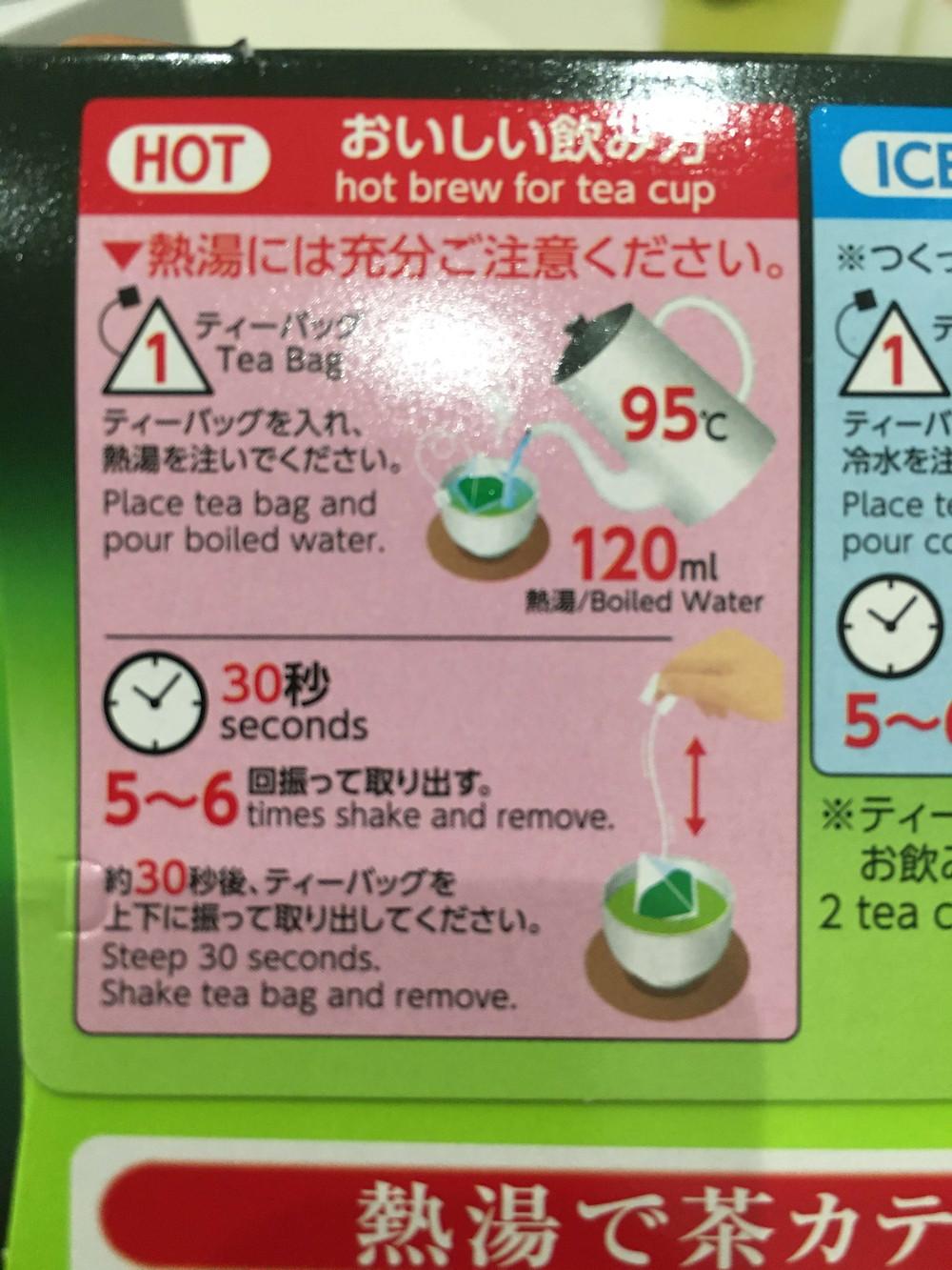 水。お茶。実験。アルカリイオン水。ミネラルウォーター。天然水。お茶に合う水。