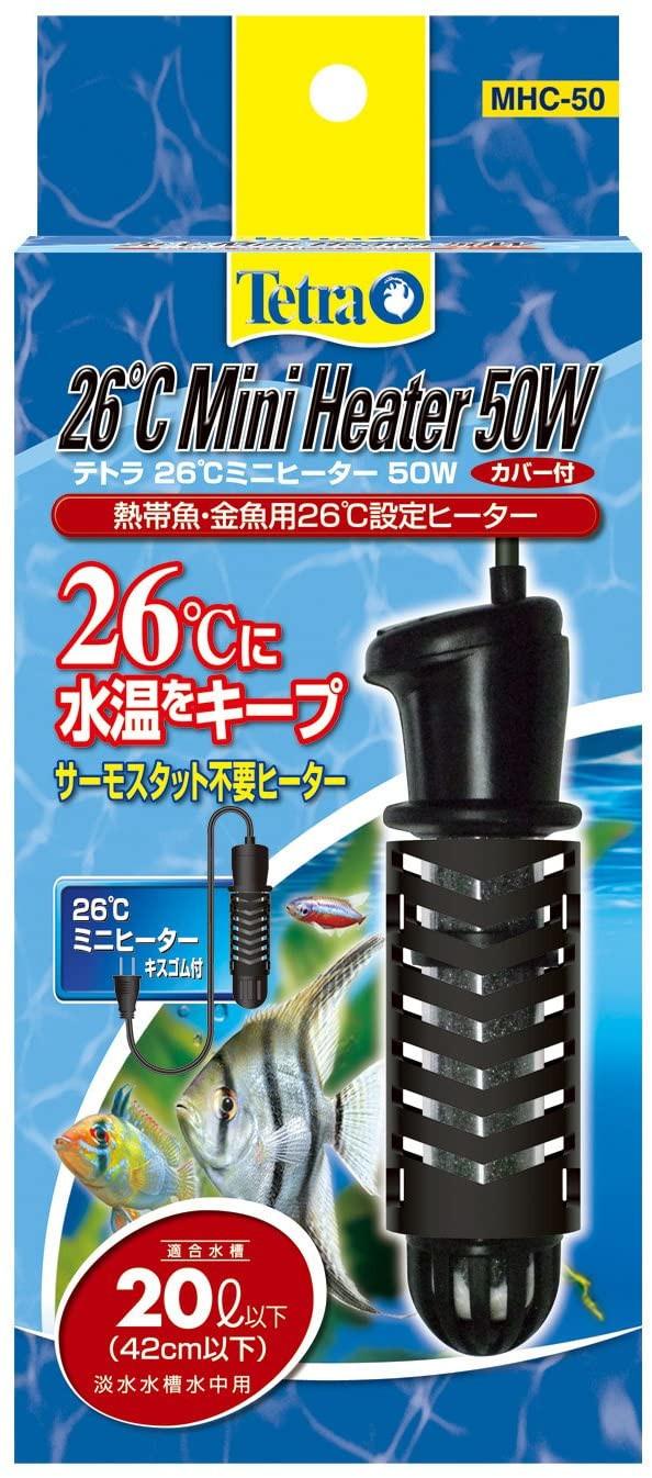 水槽用ヒーター