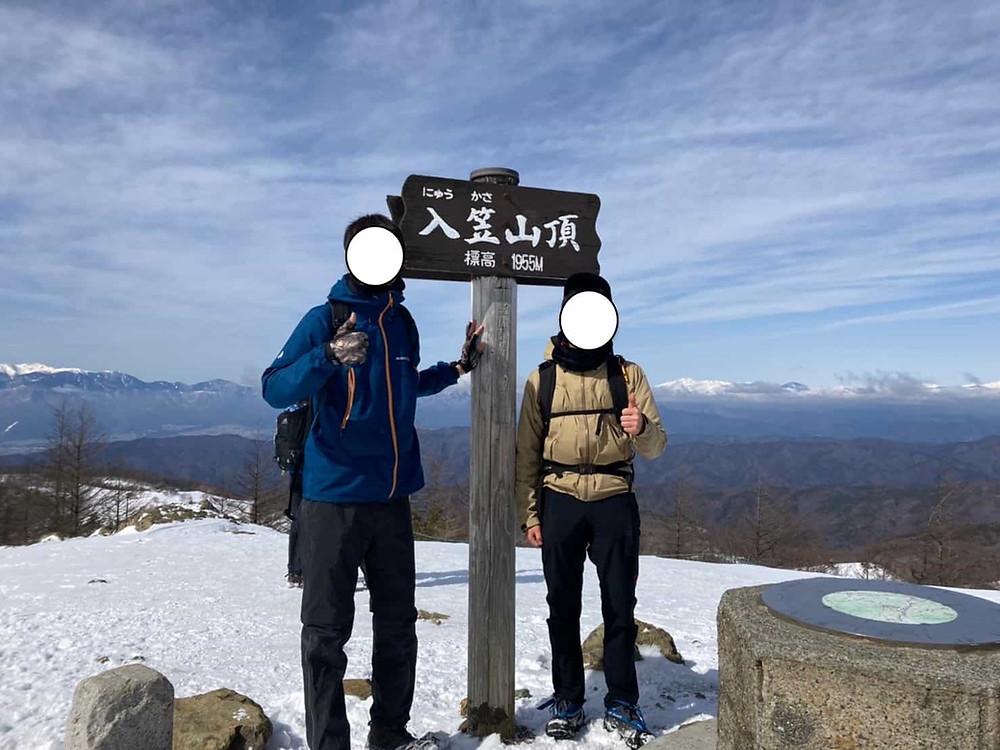 入笠山、登山、さいてよ、日々、コンシェルジュ、雪山、ブログ、気温、ルート、登山ルート、服装、アイゼン、ゲーター、スパッツ