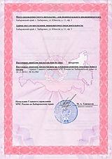 Лицензия на монтаж пожарной сигнализации