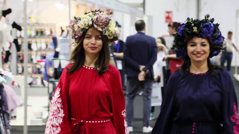 Textile Exhibition