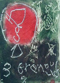 3 Grenouilles (1999) (estampe)