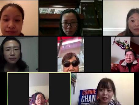 歡迎參加陳詩敏辦公室舉行的中文社區活動-Zoom的培訓課程和各種社區資訊 / Cantonese Town Hall for Seniors