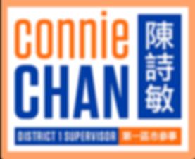 CHAN.logo.png